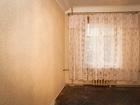 Комната в двухкомнатной квартире в историческом центре Черни