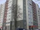 Уникальное изображение Коммерческая недвижимость Уфа, продам торговое помещение в Затоне 118 кв, м 72639797 в Уфе