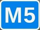 Увидеть foto  Земля на трассе М 5 (автоцентр Renault), 4, 8 Га в собственности 75832893 в Уфе