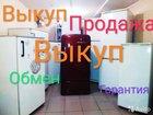 Холодильник веко б/у. Доставка.Утилизация