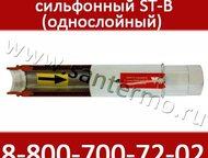 Сильфонные компенсаторы для стояка отопления ST-B Сильфонные компенсаторы для ст