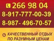 Горящие туры Уфа, горящие путевки, турфирма Наша фирма занимается продажей туров