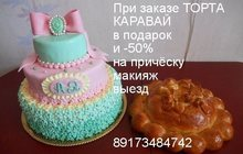 Свадебный торт Уфа Свадебные торты и капкейки на заказ