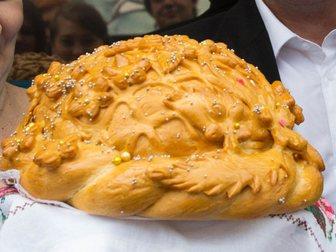 Смотреть foto Организация праздников Свадебный каравай или чак чак в подарок при заказе торта 33195509 в Уфе