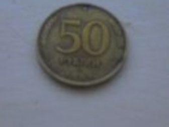 Скачать бесплатно foto Коллекционирование Продам монету 50 руб, 1993 г, 33758746 в Уфе