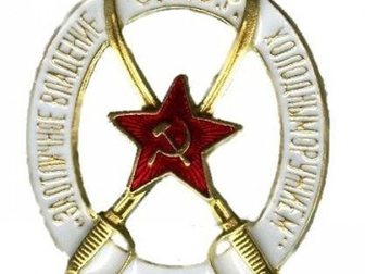 Смотреть фотографию  Военные реплики значков времен СССР 35480403 в Уфе