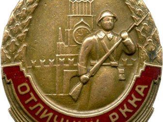 Скачать бесплатно изображение  Военные реплики значков времен СССР 35480403 в Уфе