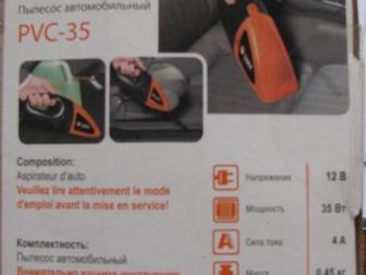 Новое изображение  Пылесос SBM group PVC-35 -Ручной пылесос 68296041 в Уфе