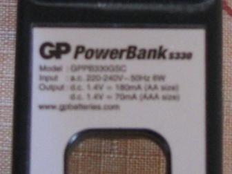 Скачать foto  Зарядное устройство GP PowerBank PB330GSC 68298381 в Уфе