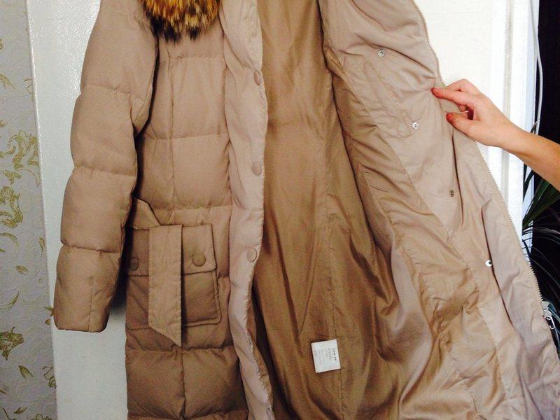Купить Бу Авито Куртки Женские