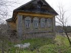 Просмотреть фотографию  Бревенчатый дом, в тихой жилой деревне, рядом с лесом, 240 км от МКАД 39116772 в Москве
