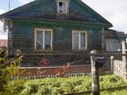 Скачать бесплатно foto  Жилой дом в деревне Васильки, на самом берегу Волги, 41592702 в Угличе
