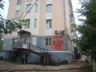 Уникальное фото Коммерческая недвижимость ПРОДАМ НЕЖИЛОЕ ПОМЕЩЕНИЕ 33794090 в Улан-Удэ