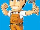 Увидеть foto Сантехника (услуги) Услуги сантехника, Выезд на дом, Улан-удэ, 34563223 в Улан-Удэ