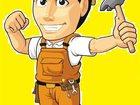 Скачать изображение Сантехника (услуги) Услуги сантехника с выездом на дом, Звоните в любое время, 34674364 в Улан-Удэ