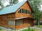 Увидеть foto Загородные дома Благоустроенный коттедж на берегу о, Байкал 35008921 в Улан-Удэ