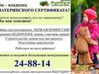 Фото в Недвижимость Продажа домов Дом жилой , новый , стеклопакеты , печь , в Улан-Удэ 350000