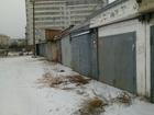 Новое изображение Гаражи, стоянки Продам гараж 37689680 в Улан-Удэ