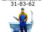 Фото в Сантехника (оборудование) Сантехника (услуги) Выполняем любую сантехническую работу , установка в Улан-Удэ 0