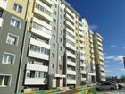 Квартиры в Улан-Удэ