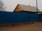Просмотреть foto Земельные участки Продам дом ! пос, Исток , ул, Земляничная , 780 тыс, руб 44707874 в Улан-Удэ