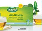 Увидеть фотографию Биологически активные добавки (БАДы) Чай для похудения и нормализации давления 67704379 в Улан-Удэ