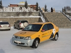 Скачать фотографию Аренда и прокат авто Аренда автомобилей для такси Яндекс 72343633 в Улан-Удэ