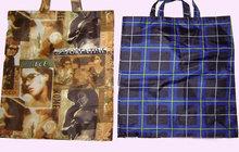 Продаём оптом сумки хозяйственные болониевые