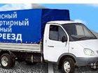 Просмотреть foto  Грузоперевозки 32332874 в Ульяновске