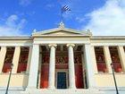 Фото в   Греция предоставляет отличные условия для в Ульяновске 0
