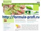 Уникальное фото  Интернет-магазин Formula-Profi, ru материалы для наращивания и дизайна ногтей 32549327 в Ульяновске