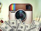 Изображение в   Продвижение в Instagram это ещё один вид в Ульяновске 4990