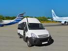 Скачать изображение  Бесплатный трансфер из Ульяновска: в аэропорт Самары и обратно! 33039148 в Ульяновске