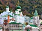 Фотография в   Паломничество на Святой Афон - `Удел Пресвятой в Ульяновске 0
