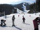 Скачать бесплатно фото  Банско с «Музенидис Трэвел» – и Греция, и лыжи! 33382999 в Ульяновске