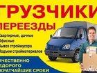 Фотография в   переезды любой сложности. подбор автотранспорта. в Ульяновске 0