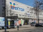 Увидеть фото Коммерческая недвижимость Сдаются торговые помещения в ТЦ Вектор ул, Брестская 78 35285014 в Ульяновске