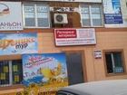 Скачать бесплатно изображение Коммерческая недвижимость Аренда офиса в центре г, Сызрани 37827962 в Сызране