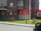 Смотреть фотографию Коммерческая недвижимость Аренда офиса с отдельным входом на первом этаже ул, Островского д, 56 37828228 в Ульяновске