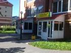 Увидеть изображение Коммерческая недвижимость Аренда офиса с отдельным входом на первом этаже ул, Красноамейская д, 63 37828306 в Ульяновске