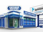 Фото в   Наружная реклама под ключ  - печать баннеров в Ульяновске 0