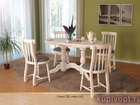 Скачать фотографию Столы, кресла, стулья kupivopt: Выбирайте столы и стулья по ценам производителя 39015852 в Ульяновске