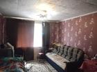 Смотреть изображение Комнаты Комната в Киндяковке 39016102 в Ульяновске