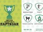 Скачать бесплатно foto Разное Лазертаг отличный отдых для детей и взрослых 39495397 в Ульяновске