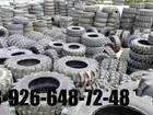 Смотреть фотографию Шины Шины для спецтехники - брэнд Ekka на прямую с завода 39883540 в Ульяновске