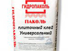 Увидеть изображение Поиск партнеров по бизнесу Ищем дилеров, Сухие гидроизоляционные строительные смеси, 52202125 в Ульяновске