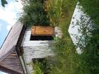 Просмотреть фотографию  Продается дача в СНТ Черничка Ленинский район 65745187 в Ульяновске