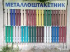 Евроштакетник металлический