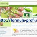 Интернет-магазин материалы для наращивания и дизайна ногтей
