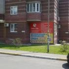 Аренда офиса с отдельным входом на первом этаже ул, Островского д, 56